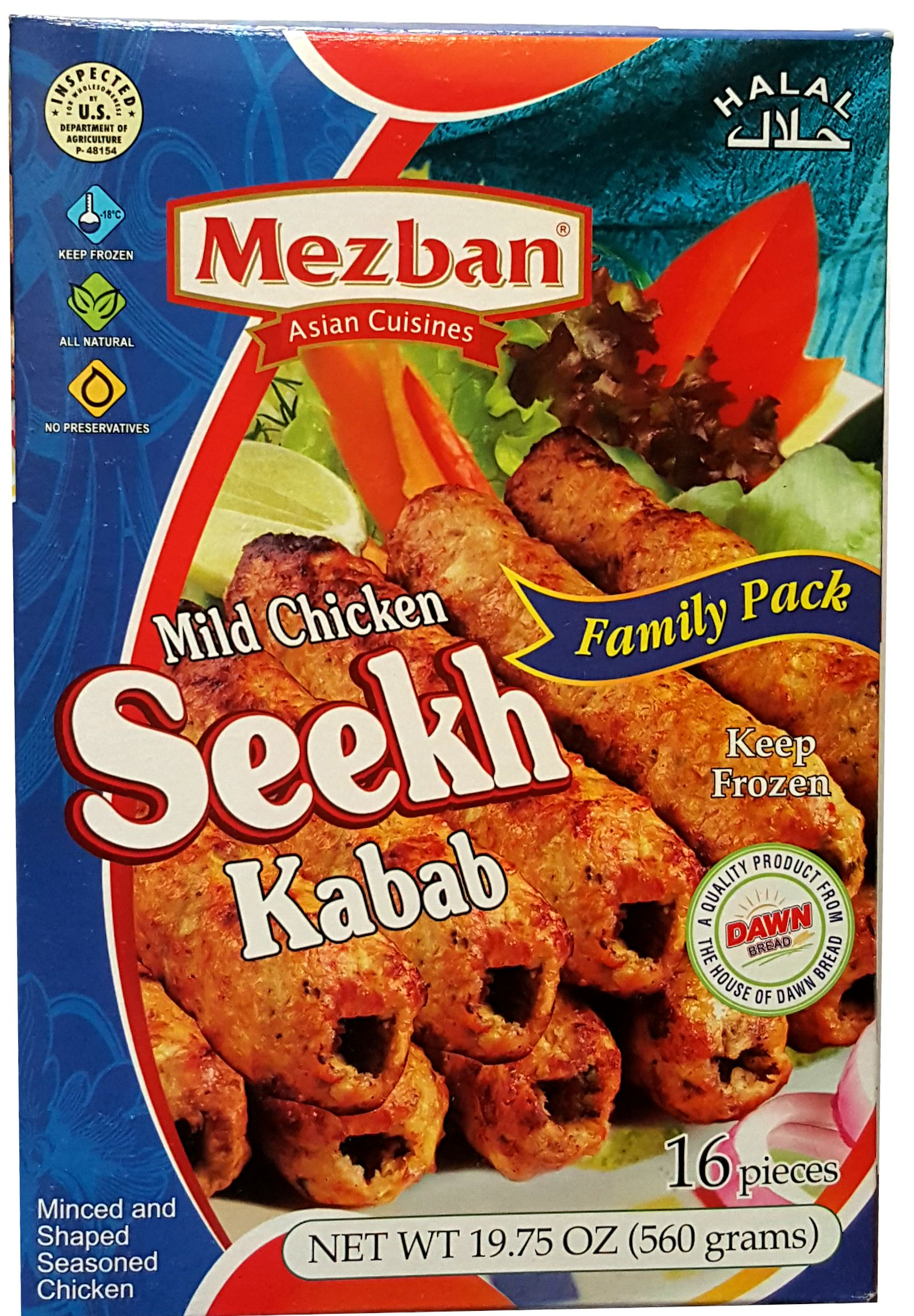 Chicken Seekh Kabab - Mild (Family Pack)