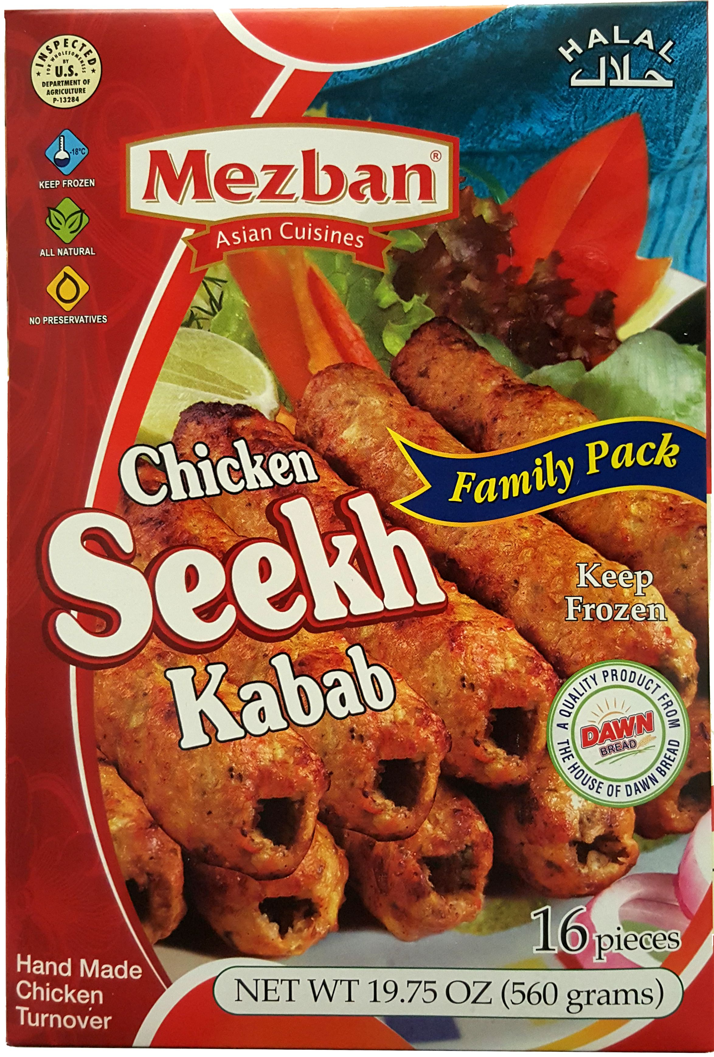 Chicken Seekh Kabab - Regular (Family Pack)
