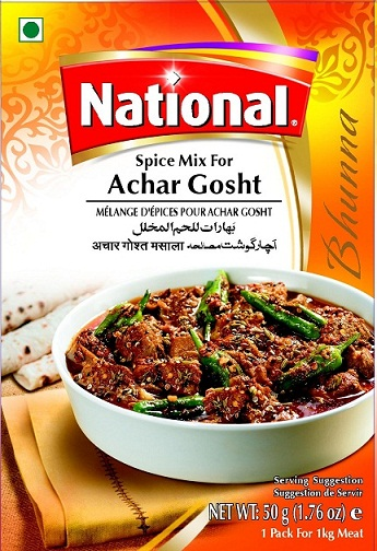 Related Pictures recipes in urdu meat gosht recipes brain magaz masala