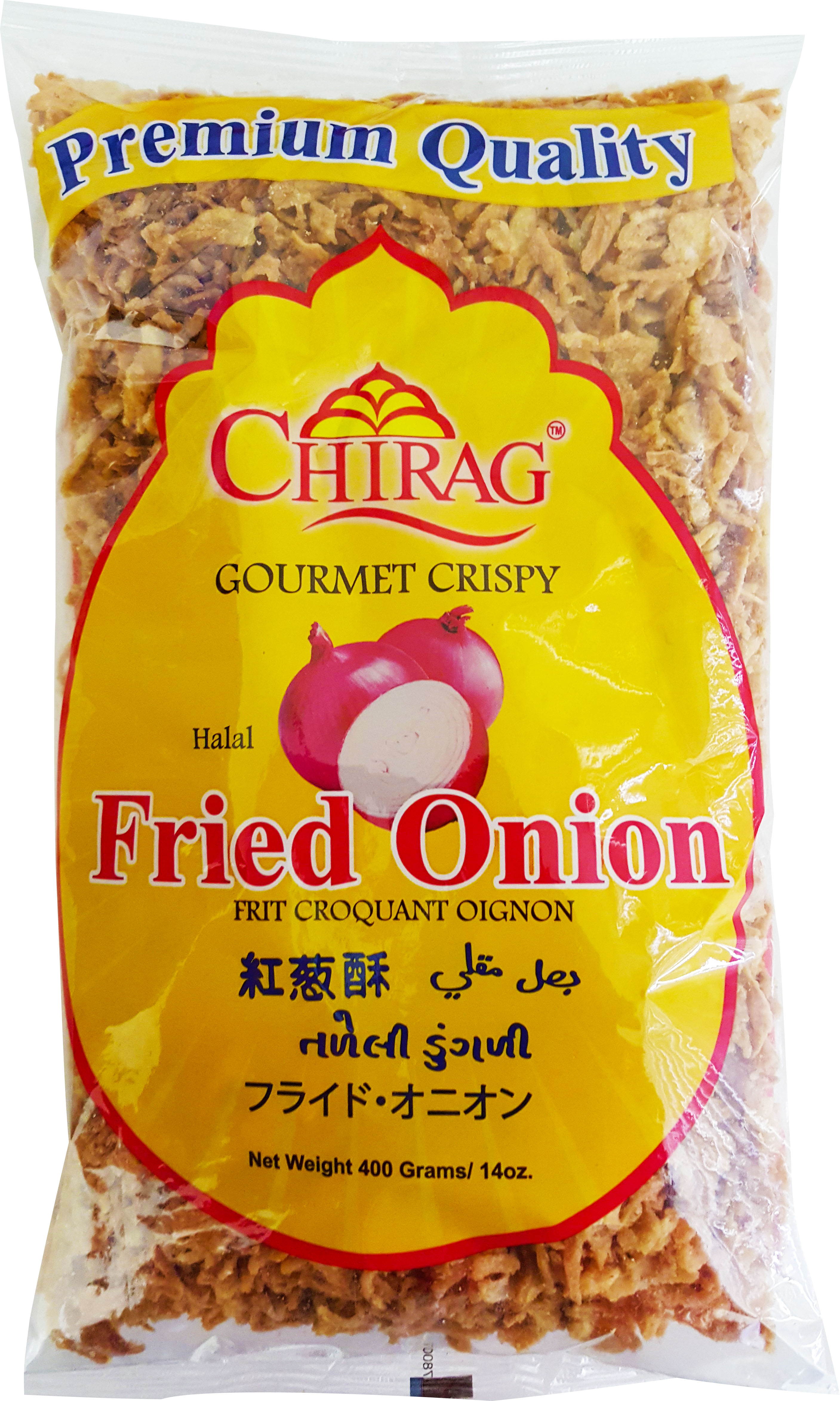 Chirag Fried Onion
