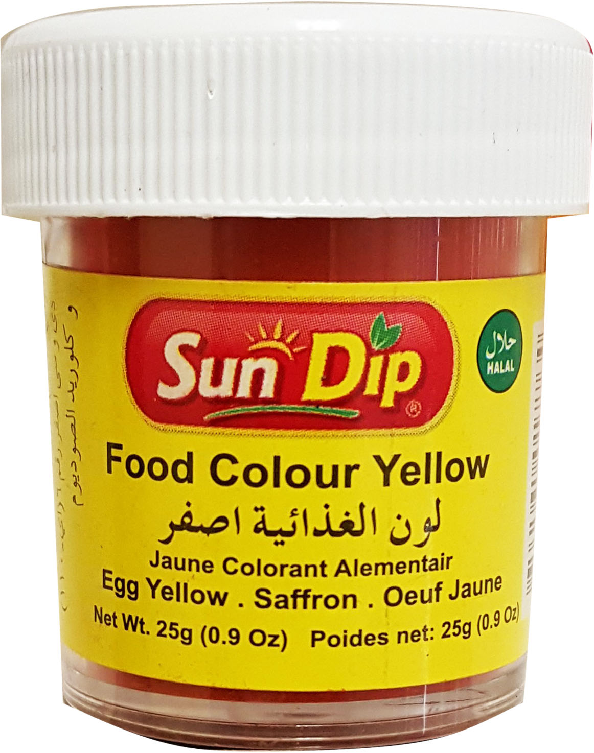 Sundip Yellow Food Colour