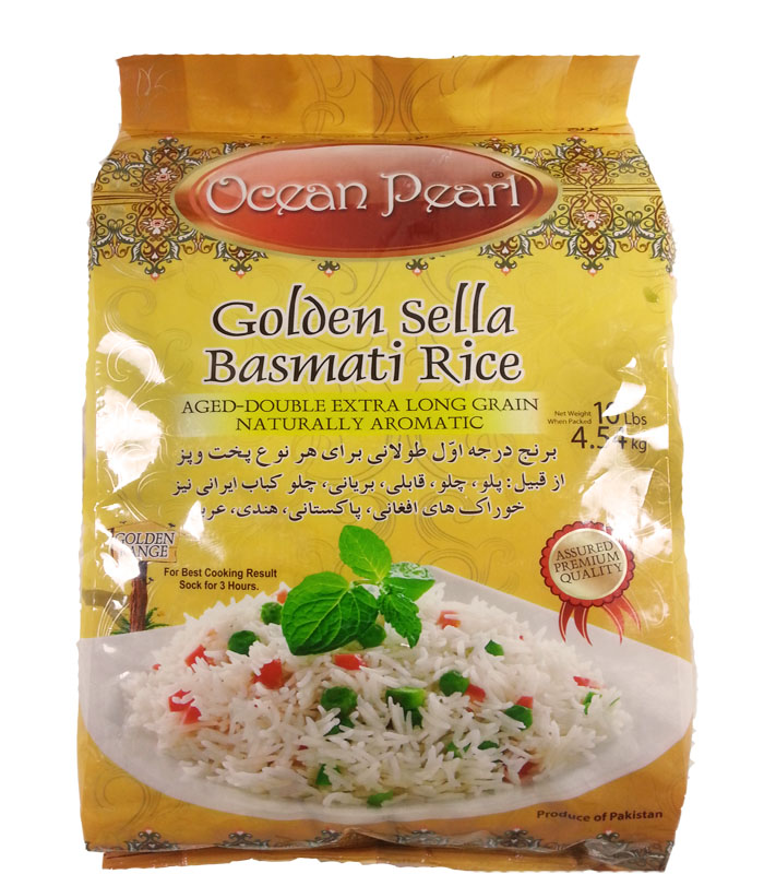 how to make sella rice